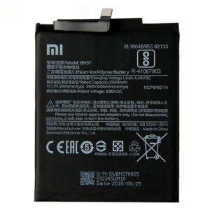 Baterias Móviles